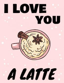 ラテ、レタリングが大好きです。シナモンとホイップクリームを使ったおいしいコーヒー。かわいい漫画のイメージ
