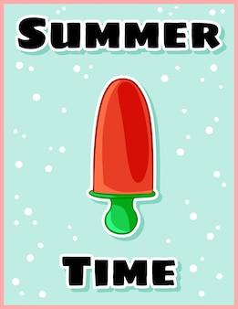 夏の甘いフルーツアイスクリームかわいい漫画はがき