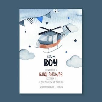 ヘリコプター、花輪、星、雲を備えた愛らしい水彩空シーンイラスト。ベビーシャワーの招待カードや誕生日に最適