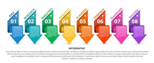 カラフルな矢印の付いたインフォグラフィック。