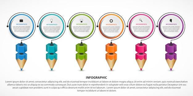 カラフルな鉛筆を使った教育のためのインフォグラフィック。