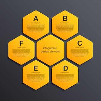 抽象的な六角形のインフォグラフィックテンプレート。