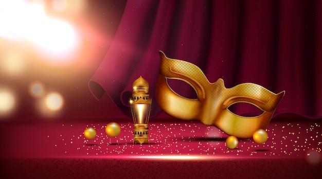 マルディグラパレードでランタンと黄金のマスク