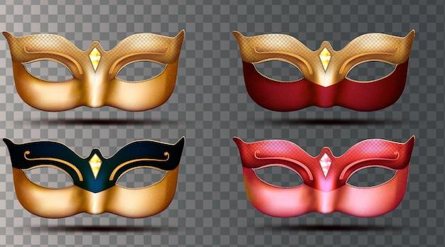 マルディグラマスクを設定する