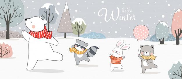 冬の森でバナー幸せな動物を描きます。
