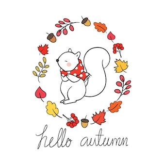 秋の季節の花輪のフレームのリス
