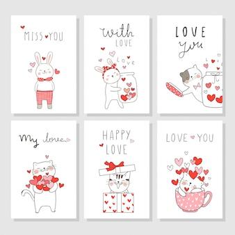 かわいい動物とバレンタインデーのためのベクトルセットカードを描きます。