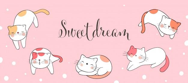 甘い夢の言葉で眠っているバナー猫を描きます。