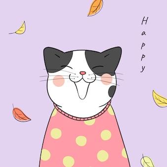 秋のシーズンのための美しさのセーターと猫を描きます。