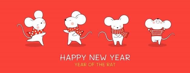 クリスマスと新年のためにバナーネズミを描きます。