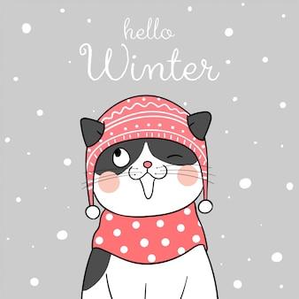 クリスマスに雪の中で美容スカーフと猫を描きます。