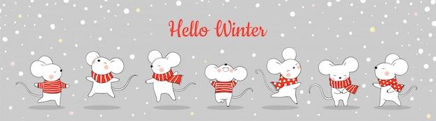 クリスマスに雪の中でバナーかわいいネズミを描く