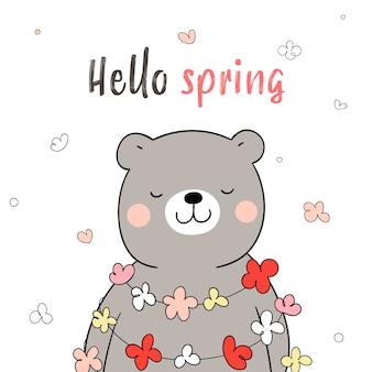 春にとても幸せなかわいいクマの周りに花を描きます。
