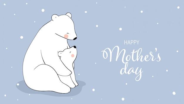 Нарисуй белого медведя и ребенка в снегу на день матери.