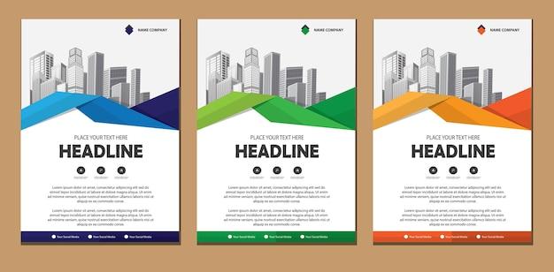デザインレイアウトパンフレットビジネステンプレート