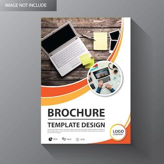 カバーパンフレットのためのフライヤーテンプレートデザイン