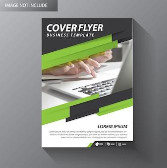パンフレットテンプレートレイアウトカバーデザイン年次報告書
