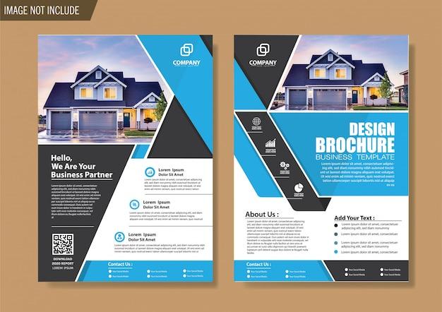 デザイン年次報告書のカバーチラシとパンフレットのビジネステンプレート