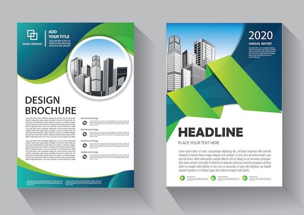 アニュアルレポートのカバーチラシとパンフレットのビジネステンプレート