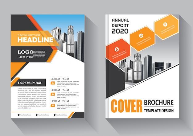 Макет брошюры годовой отчет плакат флаер с геометрической формой