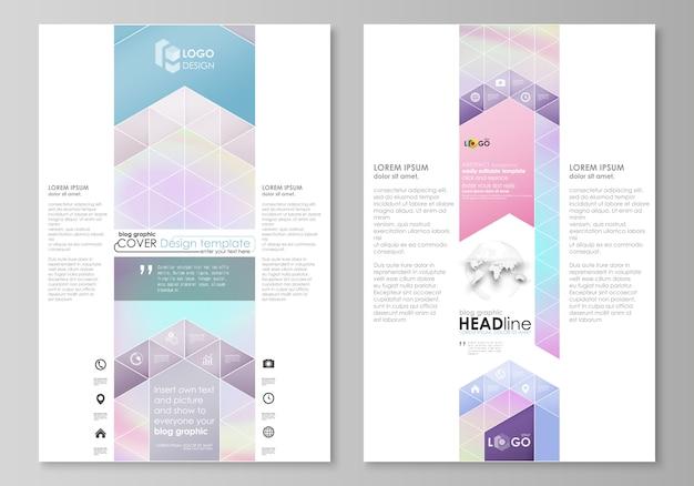 Блог графических бизнес-шаблонов.