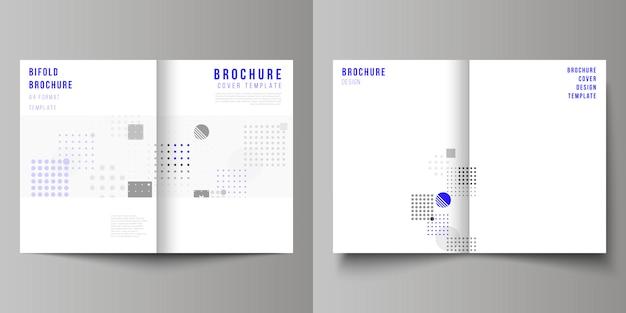 Обложка для двойных брошюр
