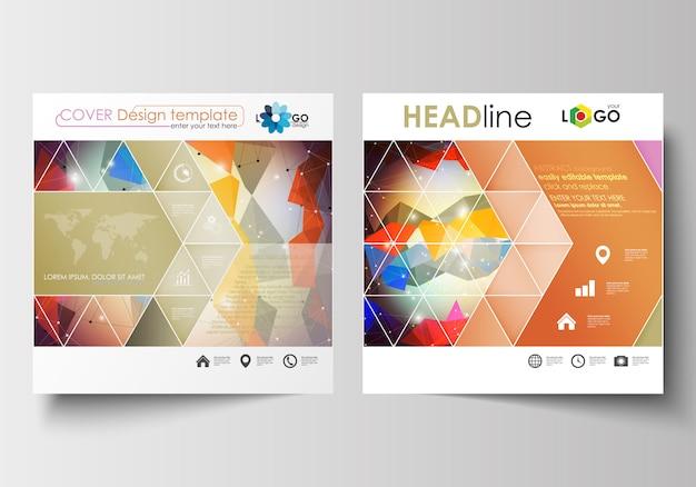 スクエアデザインのパンフレット、チラシ用のビジネステンプレート。