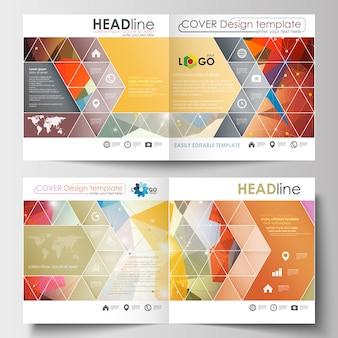 四角いデザインのパンフレット、チラシ、小冊子、レポート用のビジネステンプレート。
