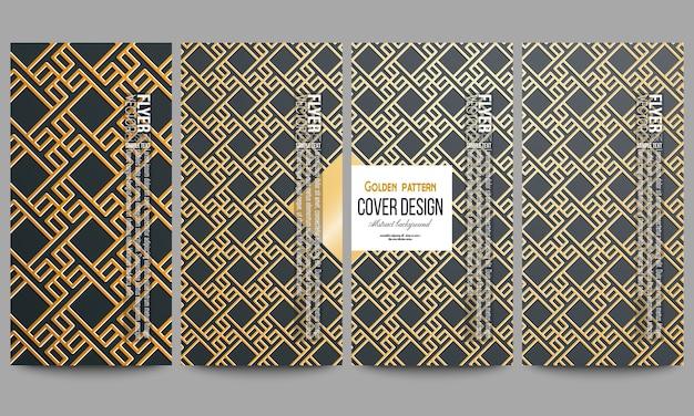チラシのセット。イスラムゴールドパターン