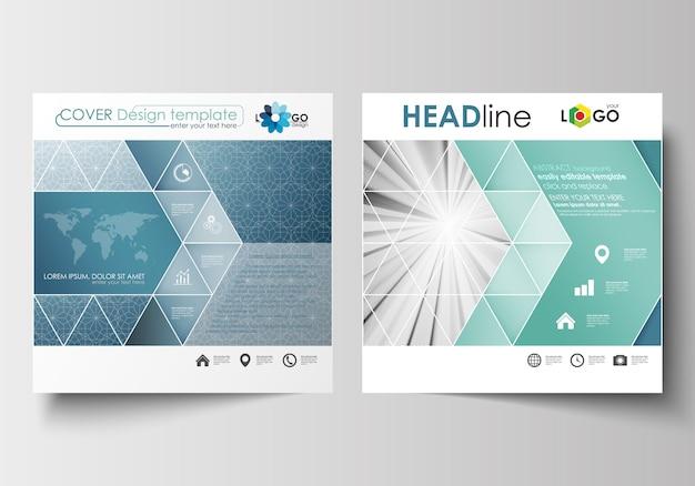 スクエアデザインのパンフレット、チラシのビジネステンプレート