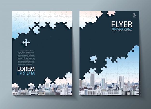 年次報告書、フライヤー、表紙テンプレート。ジグソーパズルの画像。