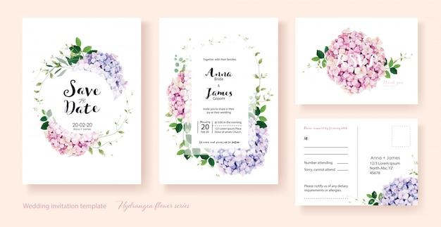 Приглашение на свадьбу с цветами гортензии
