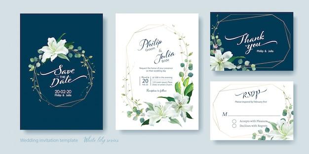 白いユリの花の結婚式の招待状