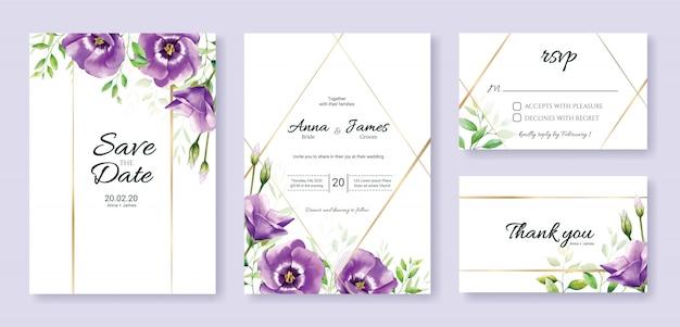 結婚式の招待カードテンプレートのセット。紫の花。