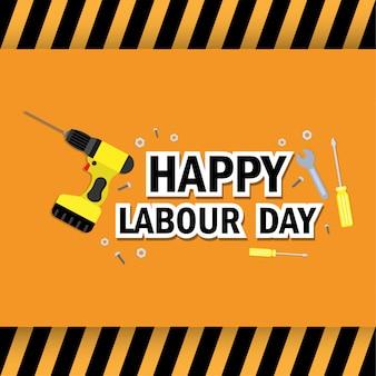 国際労働者の日