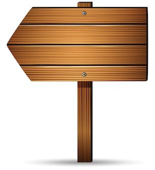 白い背景に木製のボード