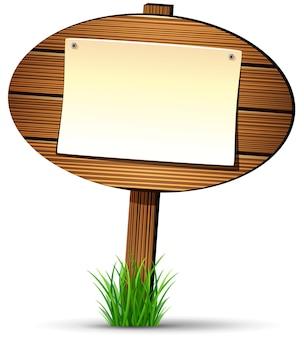 紙のスクロールによる木製記号