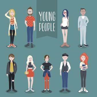 若い人たちのコレクション