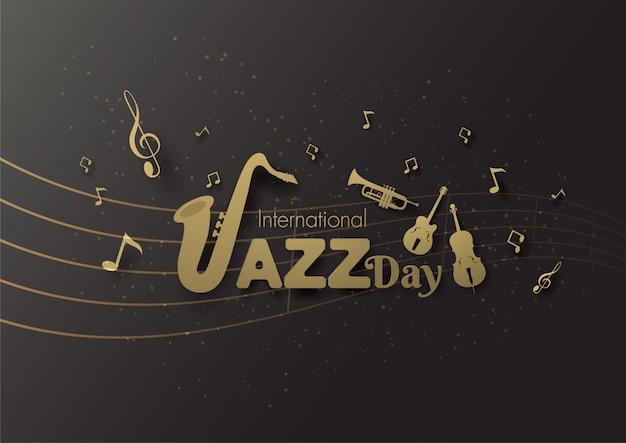 国際ジャズデー