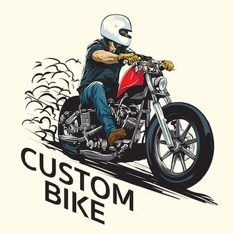 カスタムバイク