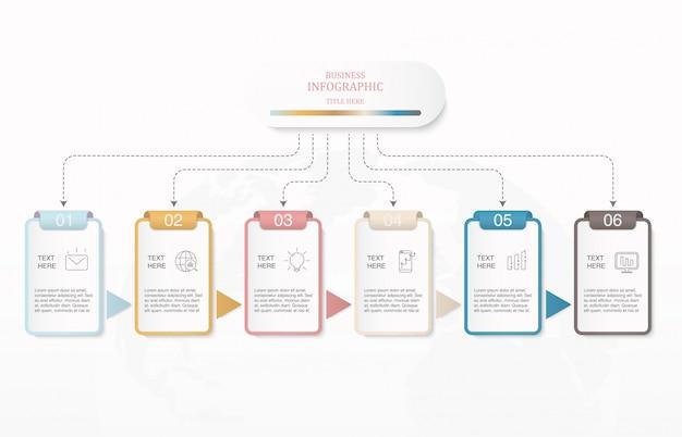 Коробка квадратный инфографики шаблон для настоящей концепции бизнеса.