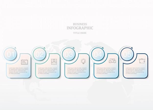 青い色のインフォグラフィックと現在のビジネスコンセプトのアイコン。