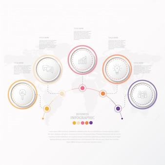カラフルなサークルインフォグラフィックと現在のビジネスのアイコン。