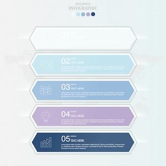ビジネスコンセプトの青い色のインフォグラフィック。