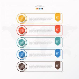 ビジネスのためのボックスインフォグラフィック