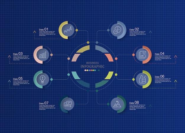 青いテーマインフォグラフィック
