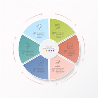 Круги инфографики и значки