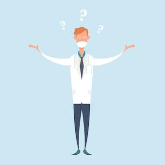 Смущенный доктор, носящий медицинскую маску и вопросы.