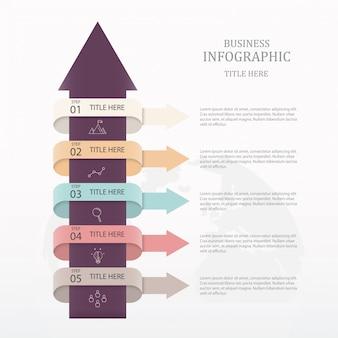 矢印のインフォグラフィック