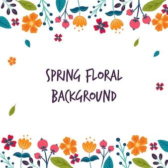 春の花/花のボーダー/花輪の背景印刷テンプレート